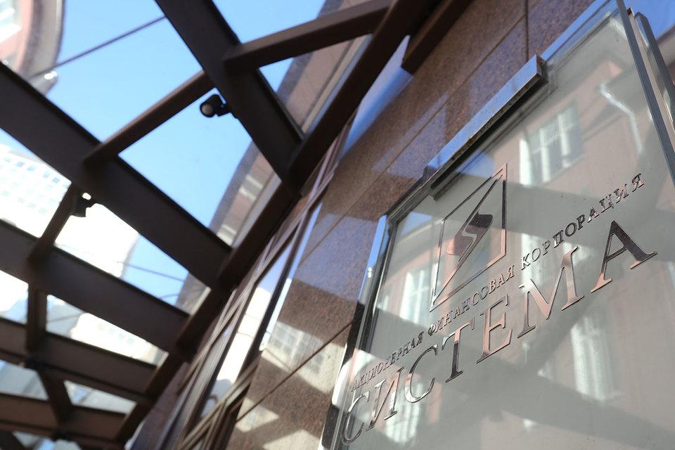 АФК «Система» хочет заработать на недвижимости: созданная ею инвесткомпания вложила 125 млн евро в нескольких городах Германии