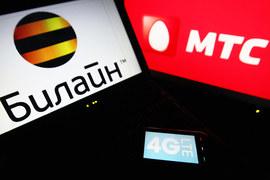 МТС и «Вымпелком» объединяют LTE-частоты в 20 регионах России