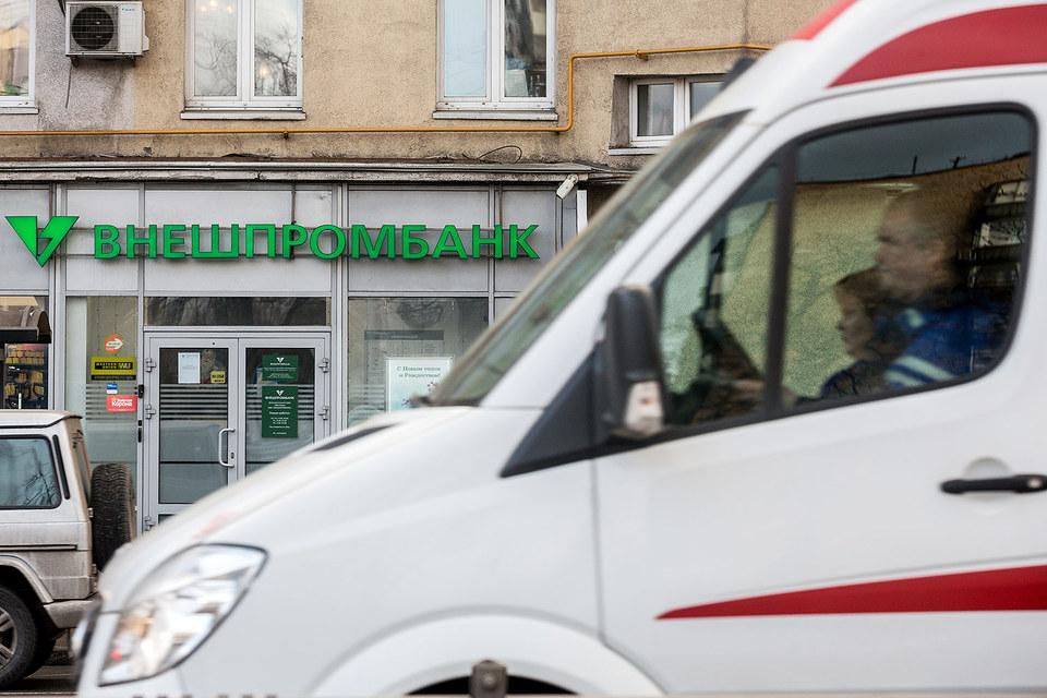 Банк России с 18 декабря назначил во Внешпромбанке временную администрацию