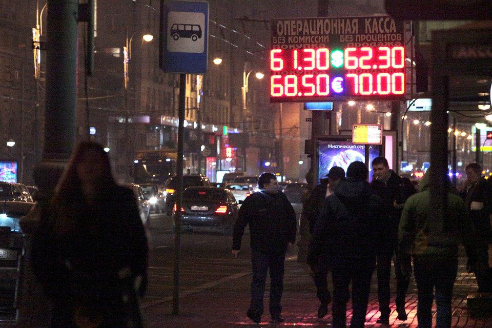 27 февраля курс доллара на Московской бирже рухнул с 61 до почти 55 руб., через несколько минут стоил больше 66 руб., а затем вернулся к 61 руб.