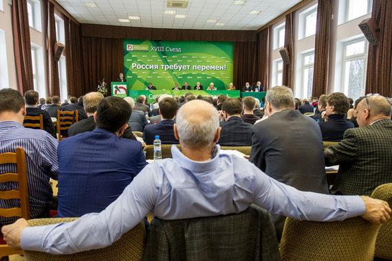 Всего на съезде присутствовали 158 делегатов