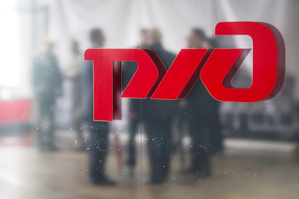 РЖД продает 25% в «Трансмашхолдинге» за 162,4 млн евро
