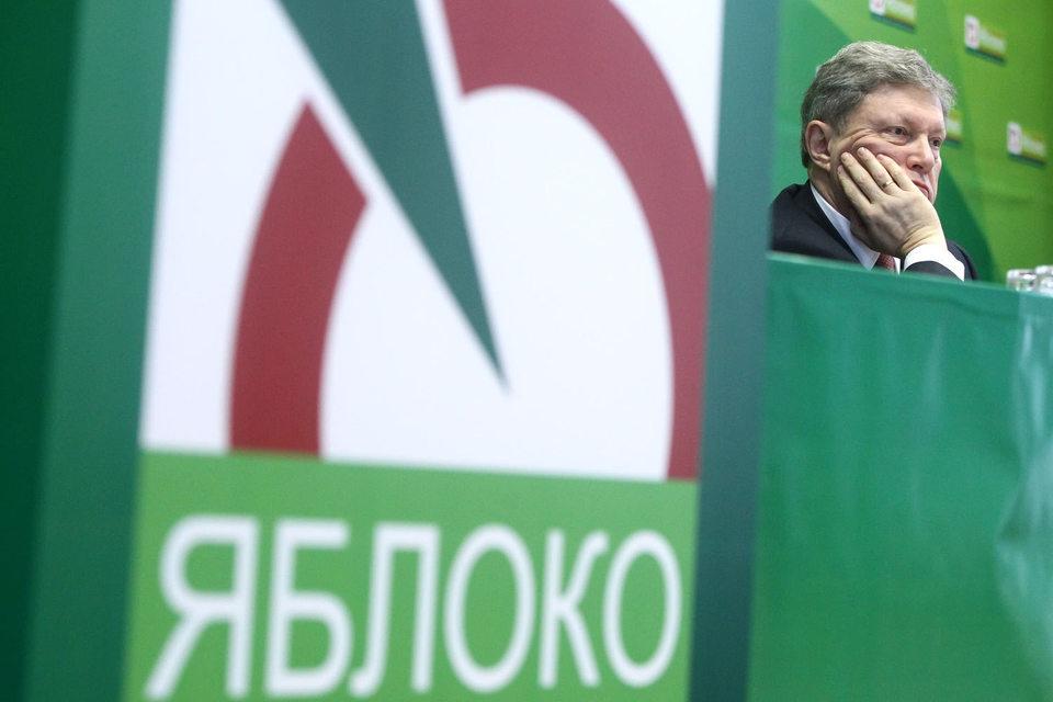 Слово основателя «Яблока» Григория Явлинского оказалось решающим при выборе нового лидера