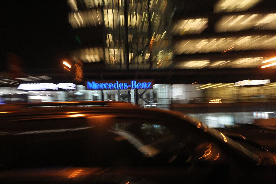 Корпоративный пенсионный фонд «Роснефти» вложил 13,5 млрд руб. в два московских бизнес-центра – «Мерседес-Бенц плаза» (на фото) и «Конкорд»