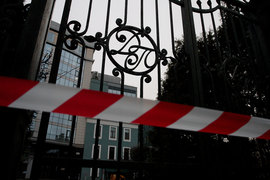 Девелоперская компания Fort Group ведет переговоры о покупке газеты «Деловой Петербург»