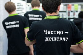 Убыток объясняется масштабной программой строительства 3G и LTE-сетей в регионах и началом работы в Москве, говорит представитель оператора