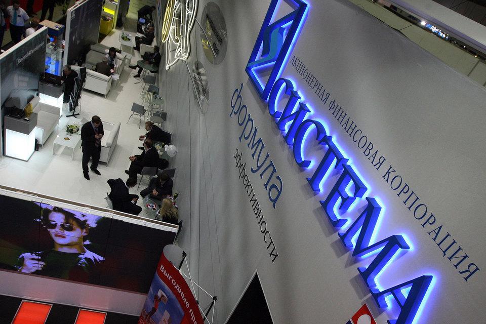 АФК «Система» намерена превратить «Объединенные русские киностудии» в культурный кластер