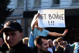 """В Москве во время акции """"Марш мира"""" против войны на Украине."""