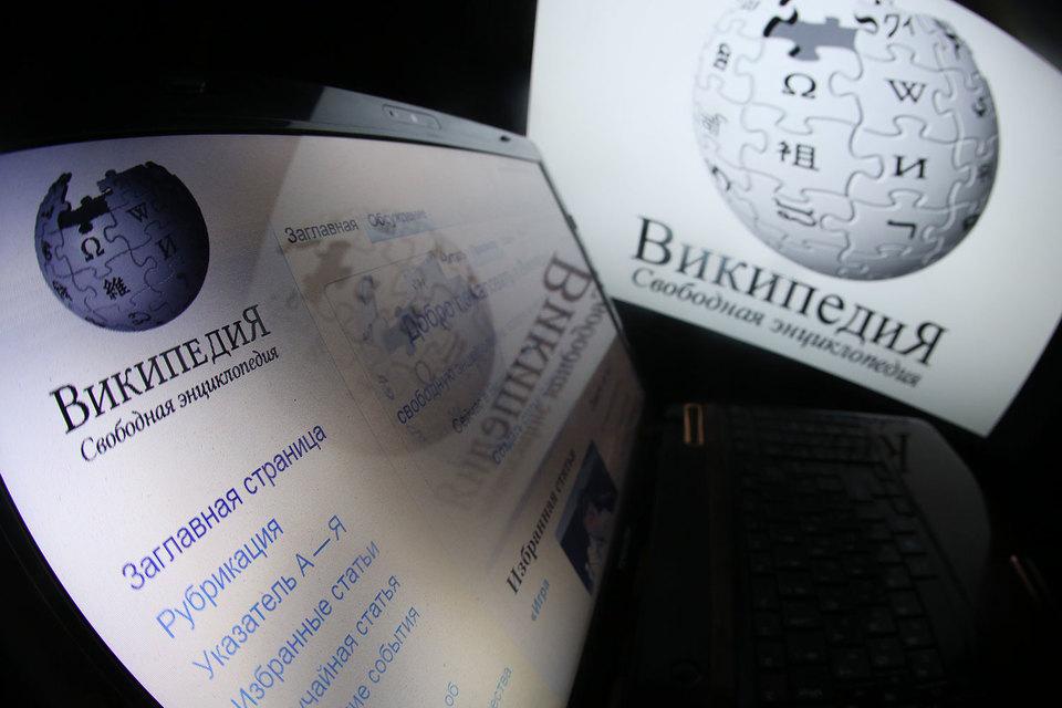 В конце ноября Роскомнадзор уведомил «Википедию» о внесении четырех статей о наркотиках в реестр запрещенных сайтов, поскольку их содержание было признано ФСКН запрещенным