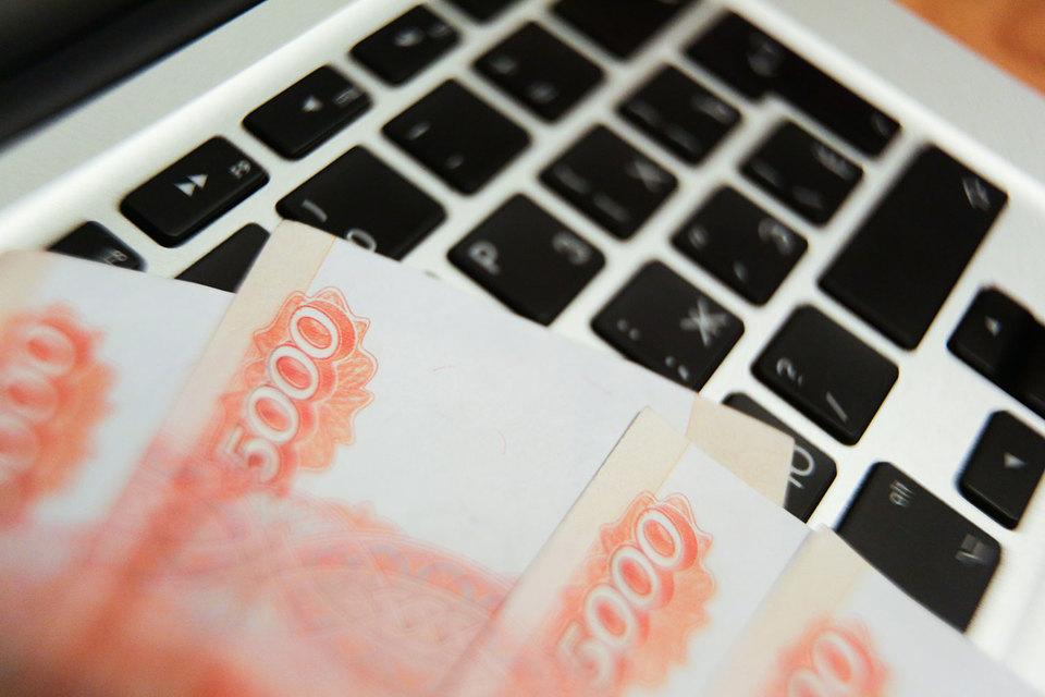 Льготная ставка страховых взносов до конца 2017 г. для российских IT-компаний, прошедших специальную аккредитацию в Минкомсвязи, – 14%