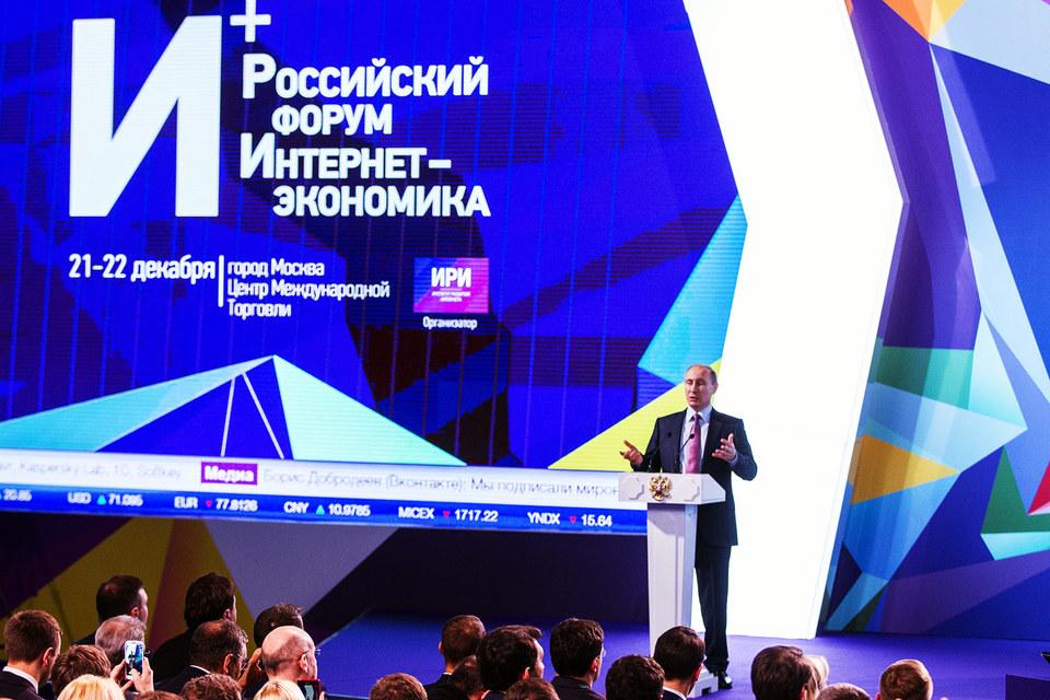Не только ведомства, но и госкомпании должны отдавать предпочтение российскому софту, счел президент России Владимир Путин