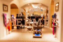 Новый дом для Hermes