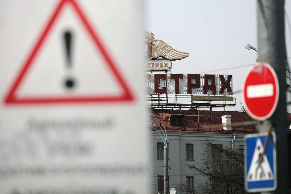 Всего за это время компании были выставлены для оплаты 195 штрафов, размер каждого из них - 500 000 руб.