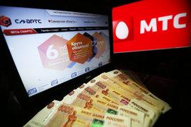 МТС оценивает упущенную выгоду от сделки со СМАРТС в $35 млн