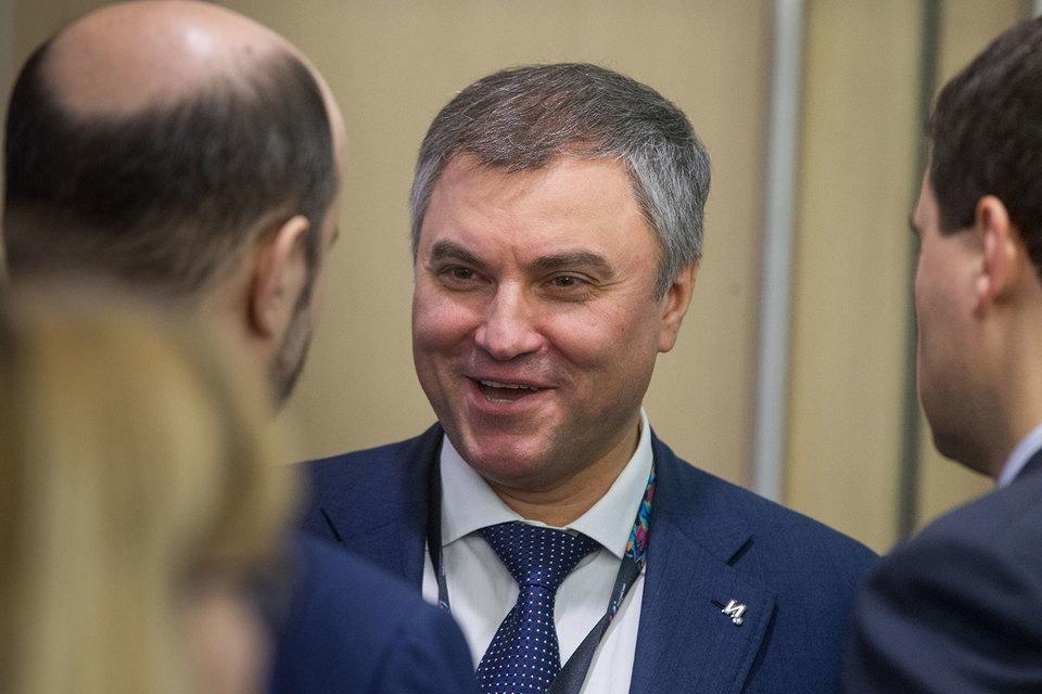 Володин встретится с непарламентскими партиями