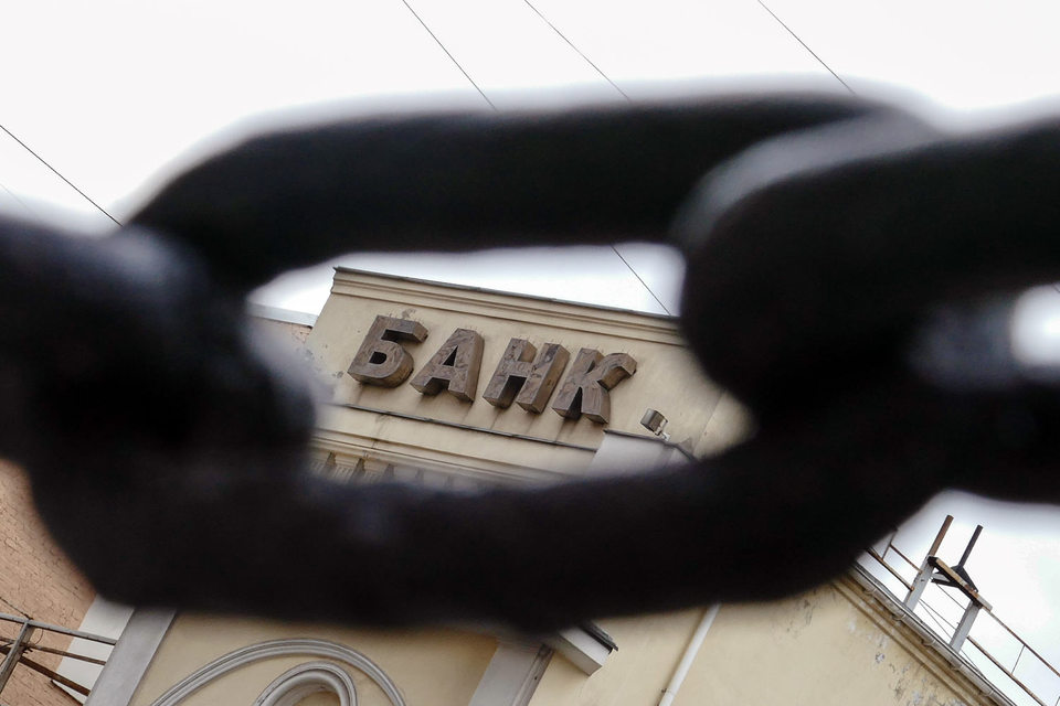 Консолидация банков стала одним из основных трендов года