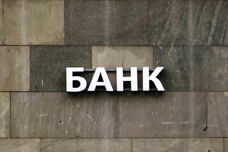 Бинбанк, Промсвязьбанк и Альфа-банк делятся своим опытом