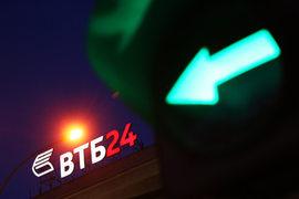 «ВТБ 24» будут переданы функции партнерской сети АИЖК по выкупу и сопровождению закладных, взысканию задолженности по кредитам, управлению и реализации недвижимости