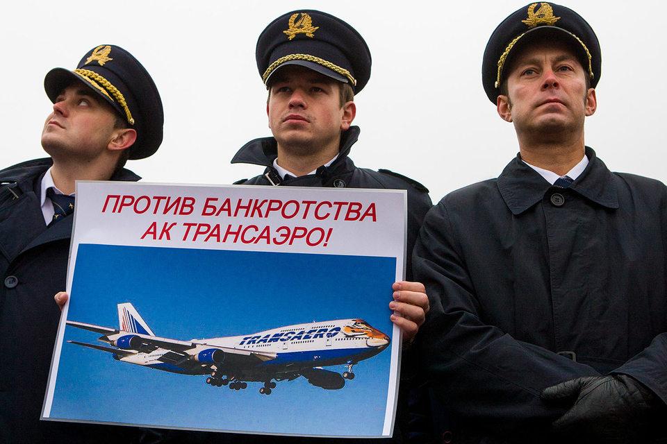 «Аэрофлот» – главный бенефициар ухода с рынка «Трансаэро»