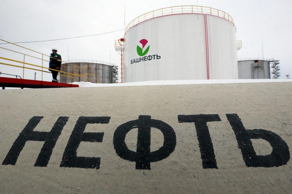 Менеджеры «Башнефти» будут покупать привилегированные акции госкомпании на бонусы и смогут их продать только через год