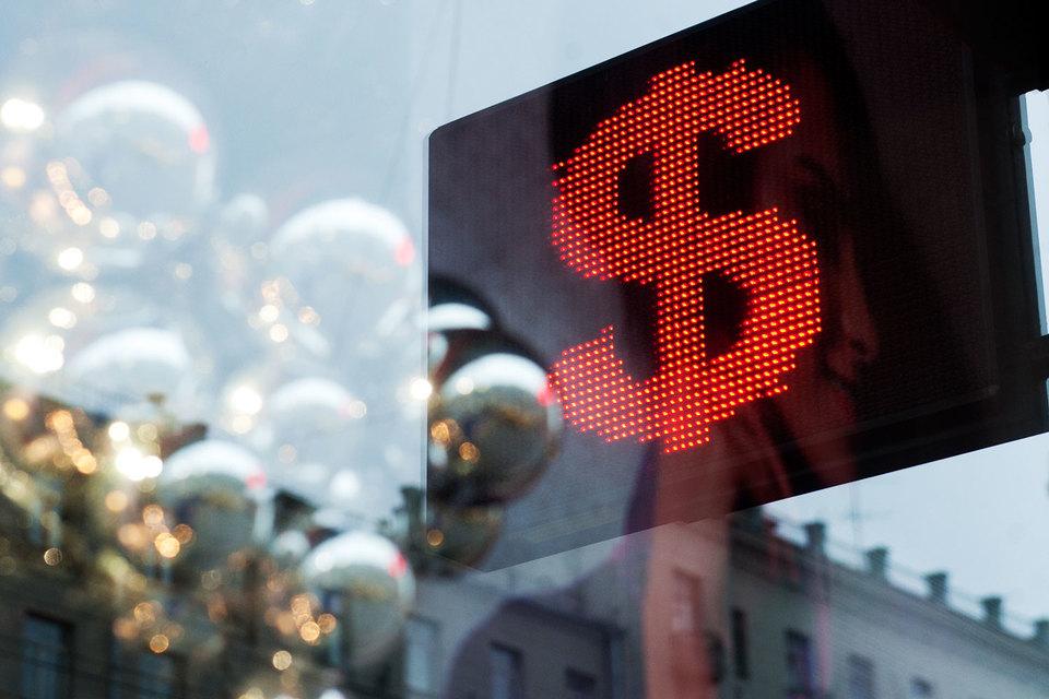 Центробанк считает текущий курс рубля фундаментально обоснованным