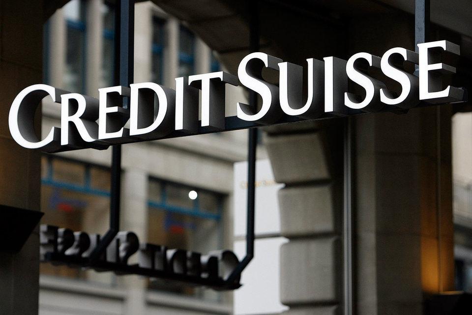 Credit Suisse считает убытки