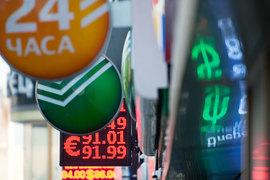 Сбербанк увеличил прибыль в январе в 7,5 раза