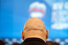 Партия «Единая Россия» провела в пятницу и субботу первую часть своего предвыборного XV съезда