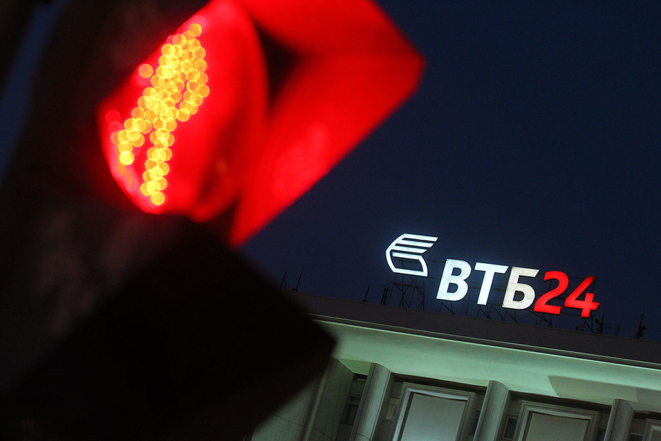 ВТБ 24 подал иск к ТГК-2 на 9,8 млрд рублей