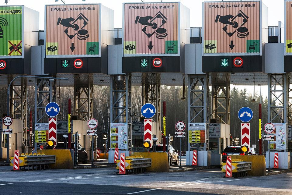 Правительство запретило владельцам платных автотрасс брать с автомобилистов лишнее