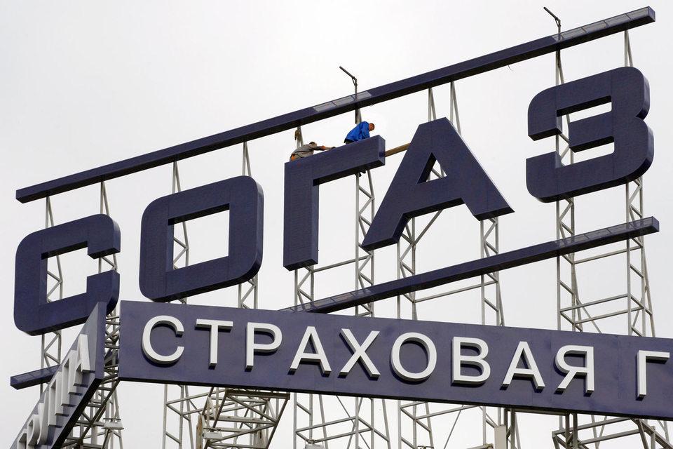 «Согаз» начал экспансию на рынке корпоративного страхования еще в 2005 г.