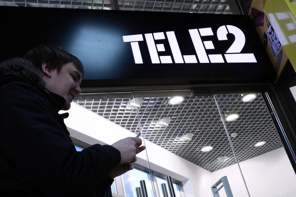 Абоненты Tele2 смогут пользоваться WiFi-сетями «Эр-телекома»