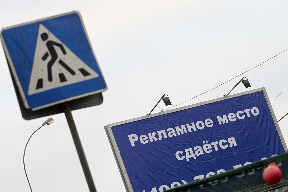 В конце января департамент СМИ и рекламы разорвал контракт с оператором наружной рекламы
