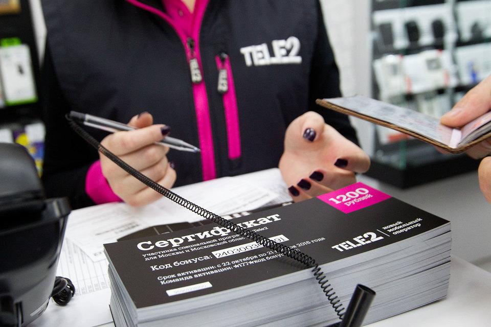 Tele2 перетянул к себе более 100 000 московских абонентов
