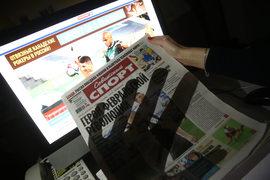 «Советский спорт» – старейшее российское издание о спорте