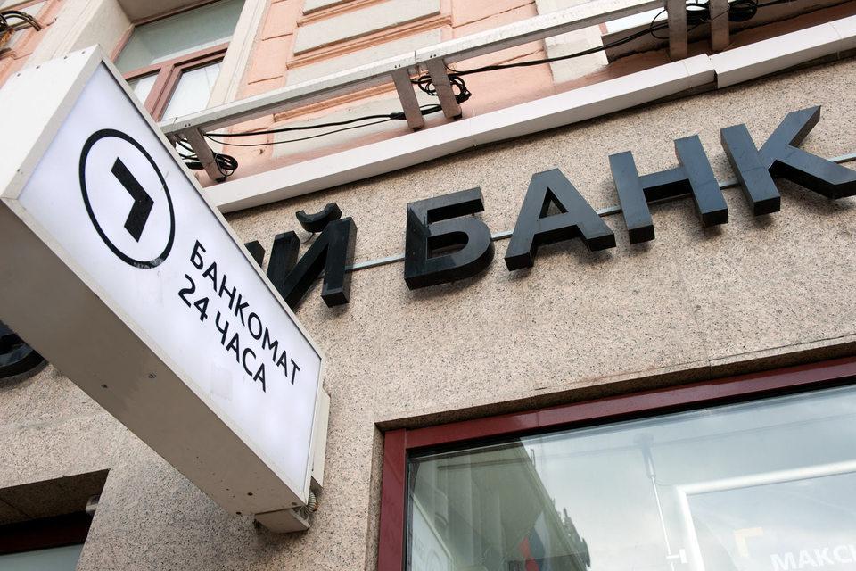 «Траст» не платит ни по одному из семи выпусков нот на 20 млрд руб.
