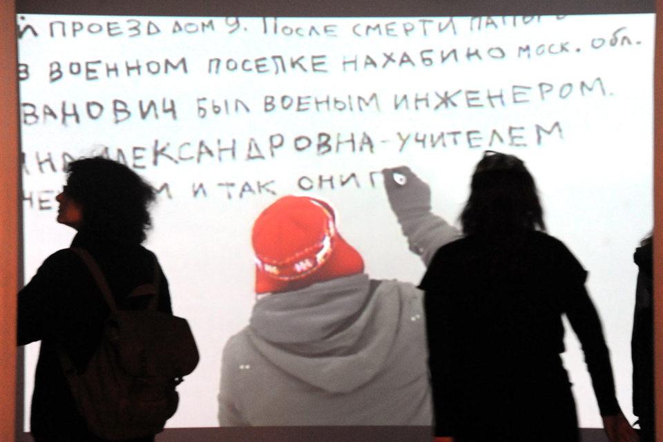 Однажды Кузькин написал на стене свою биографию