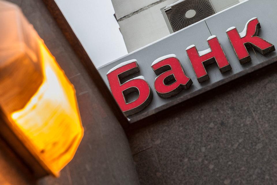 Банковский сектор продолжил сокращаться