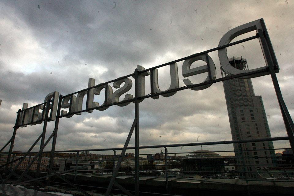 Рынок разогрел Deutsche Bank, объявив о выкупе собственных бондов