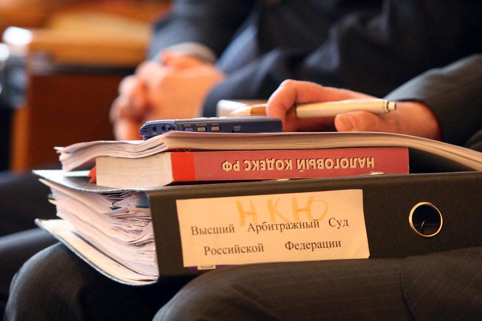 Опасения юридического сообщества по поводу снижения качества экономического правосудия в связи с ликвидацией Высшего арбитражного суда