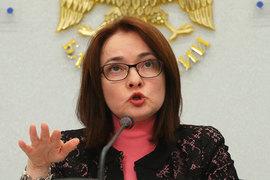 """Набиуллина сказала, что никакой """"линии"""" на сокращение количества банков в России не было и нет, но регулятор продолжит оздоровление банковской системы"""