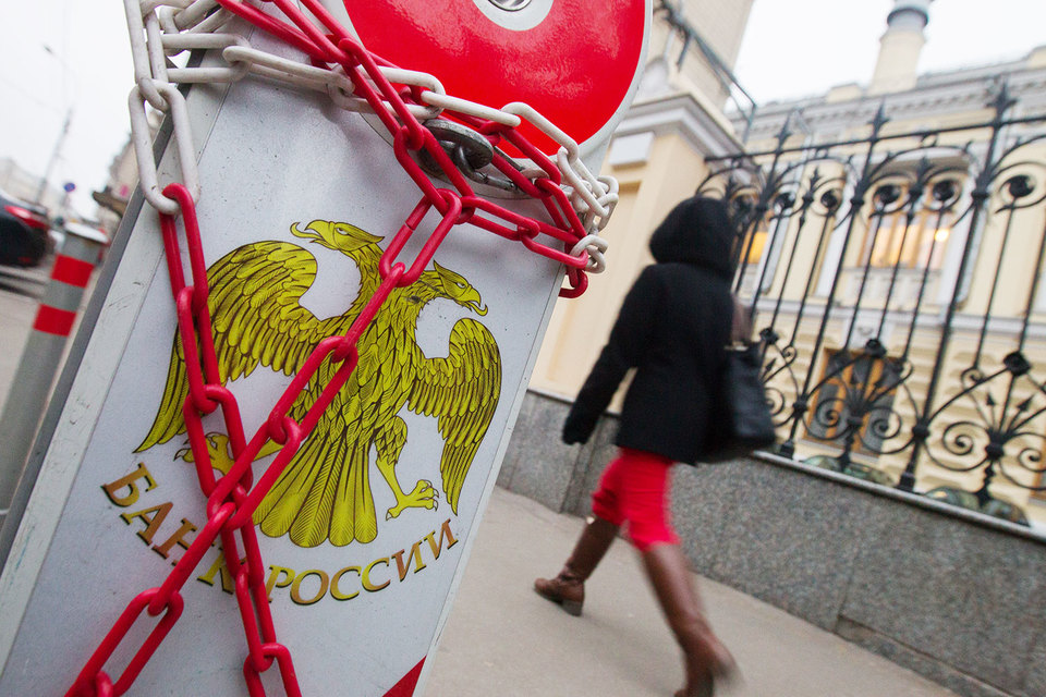 ЦБ ужесточает надзор за санируемыми банками