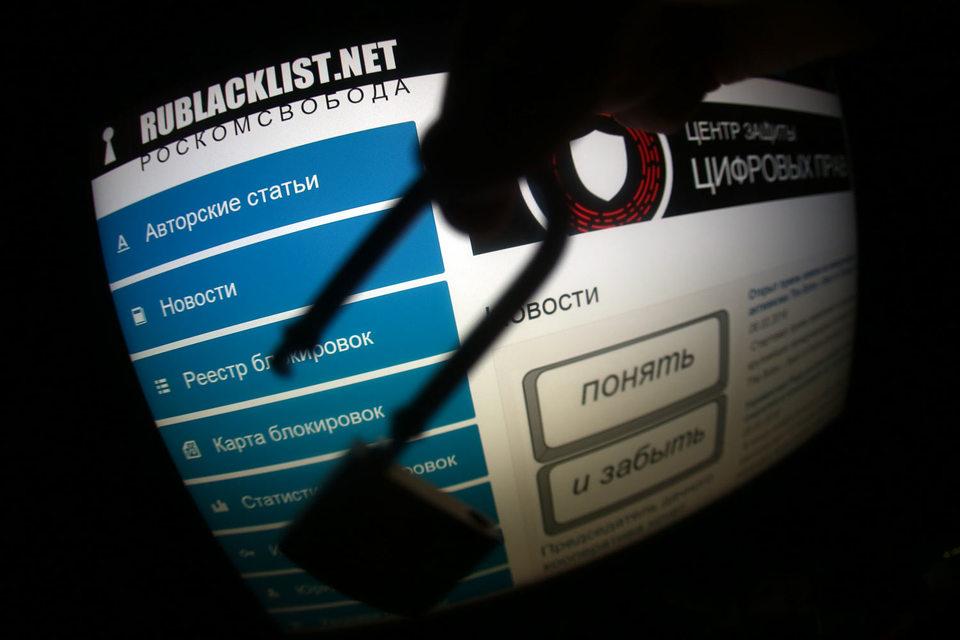 По мнению суда, информация об обходе блокировок Роскомнадзора запрещена к распространению на территории России