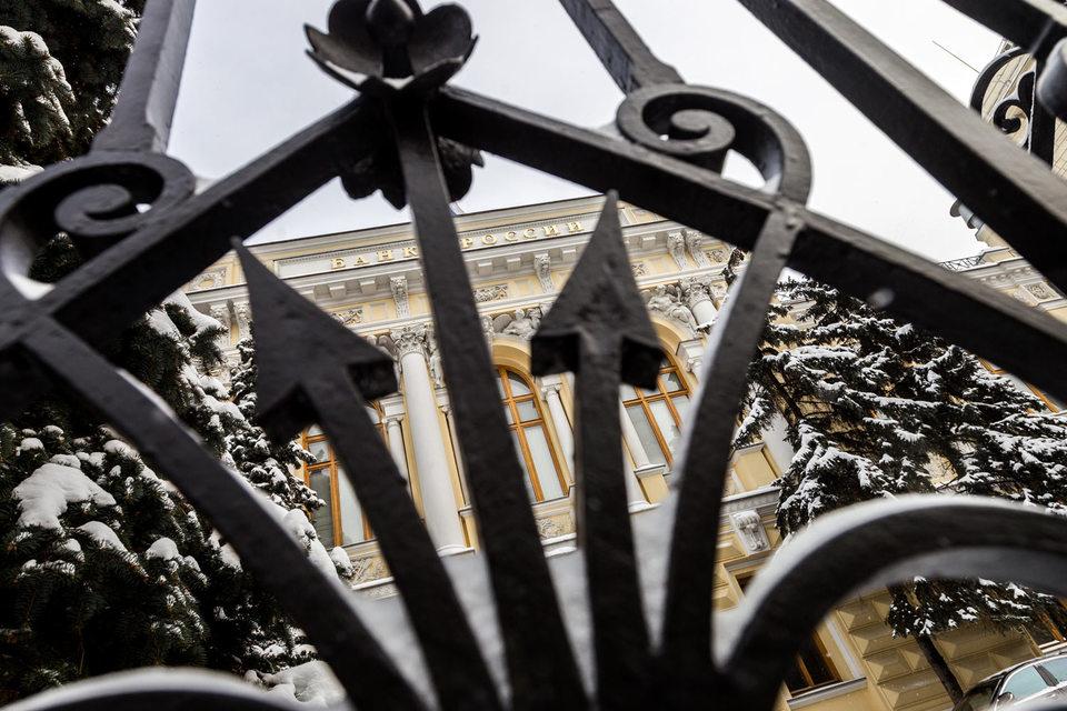 Центробанк будет жестче оценивать активы санируемых банков