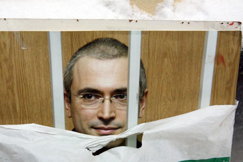 Национальное бюро Интерпола МВД России инициировало розыск Михаила Ходорковского