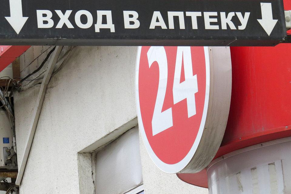 Сеть «Алоэ» откроет 330 аптек в новых магазинах X5