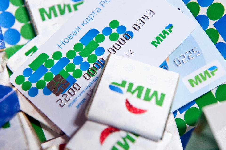 НСПК получила право на регистрацию бренда «Мир»