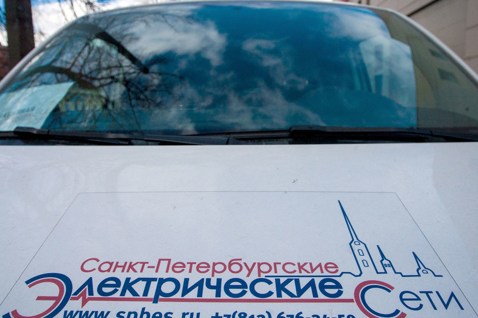 Совет директоров СПб ЭС не устроила финансовая политика Сизова и деятельность в области техприсоединения