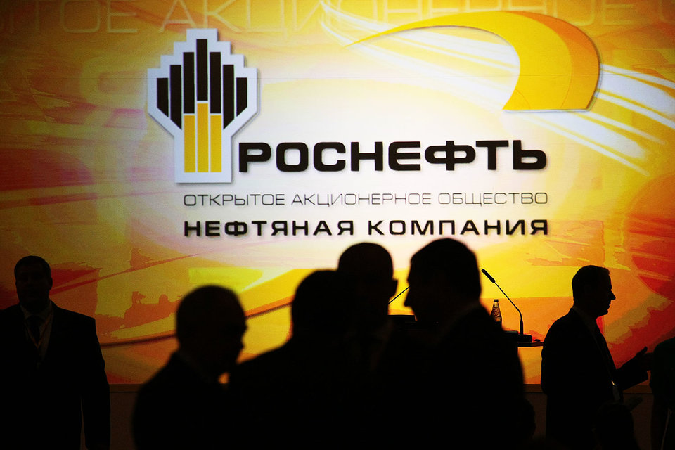 В правление «Роснефти» входят 11 человек