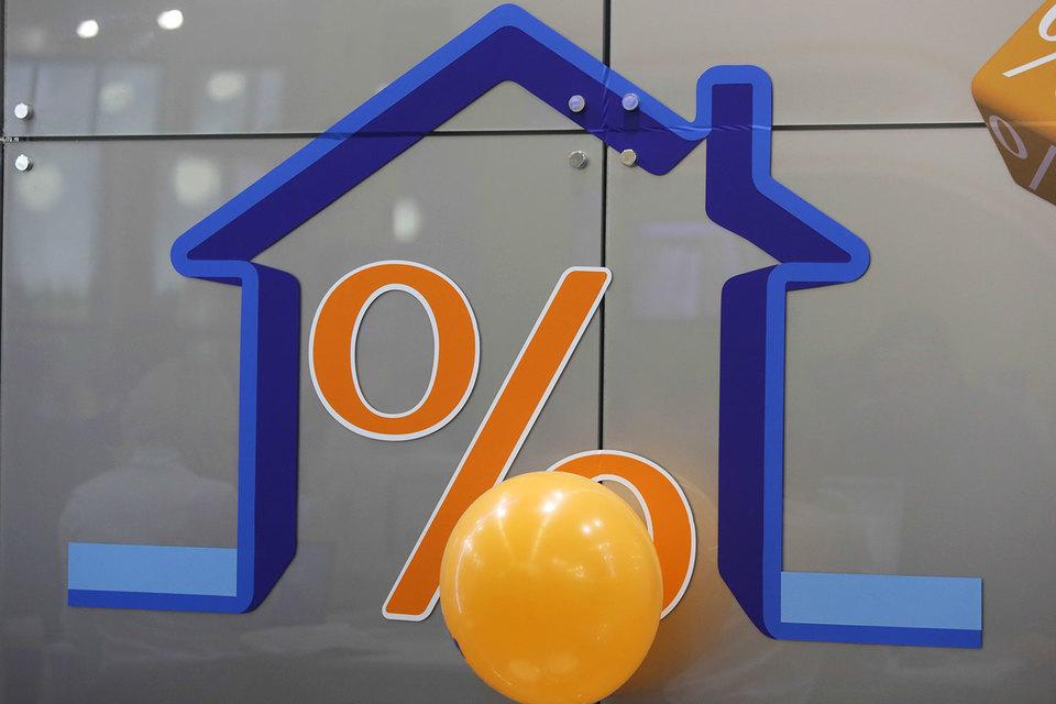 Минфин предложил продлить госпрограмму по ипотеке до конца 2016 г., снизив размер субсидий банкам до 1,5%